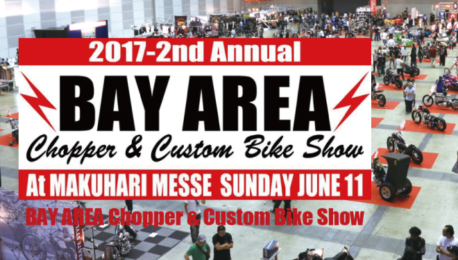 BAY AREA chopper & custom bike show!!